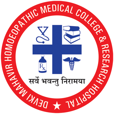 Devki Mahavir Homeopathic Medical College and Research Hospital